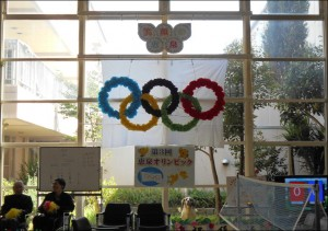 オリンピック3-1