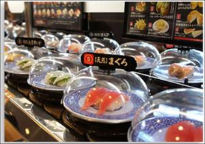 くら寿司-22