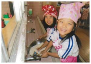 もち米洗い らいおん組