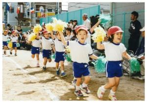 運動会3歳児3