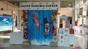 2015文化祭作品